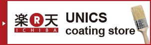 Visit the UNICS coating store