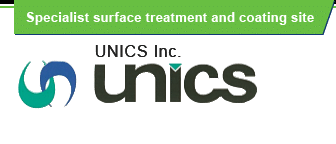 Specialist surface treatment and coating site UNICS Inc.