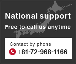 National support Contact by anytime tel:81-72-968-1166